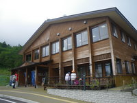 Kirifuri Highland Rest House